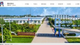 扬州网站建设怎么样使用关键词来推广网站
