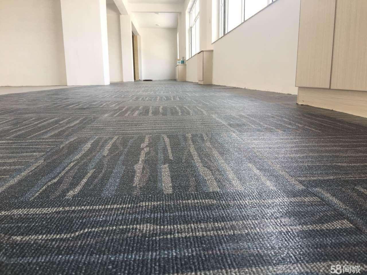 如何对大面积地毯进行清洗