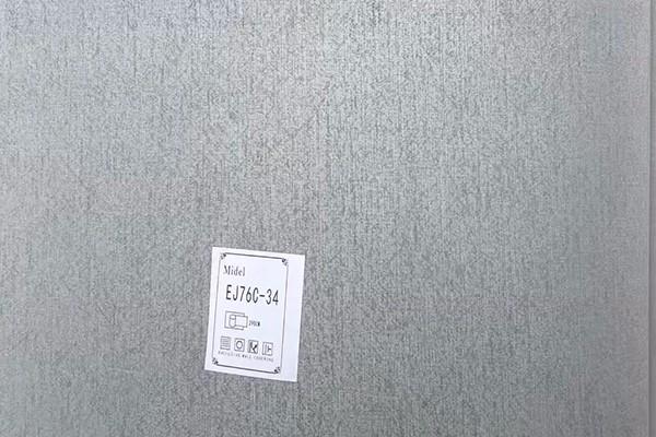 EJ76C-34