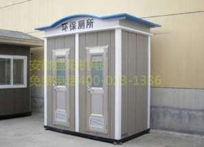 建设移动厕所有哪些要求