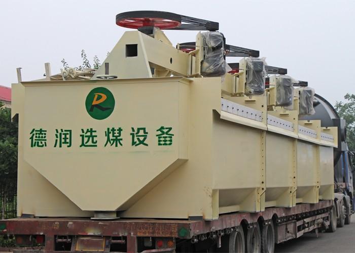 关于洗煤设备浮选剂搅拌过程及幅度操纵