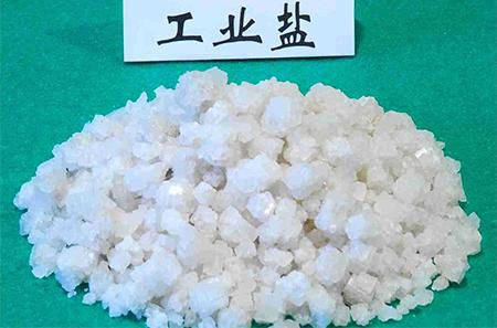 西安工业盐在建筑行业当中的应用