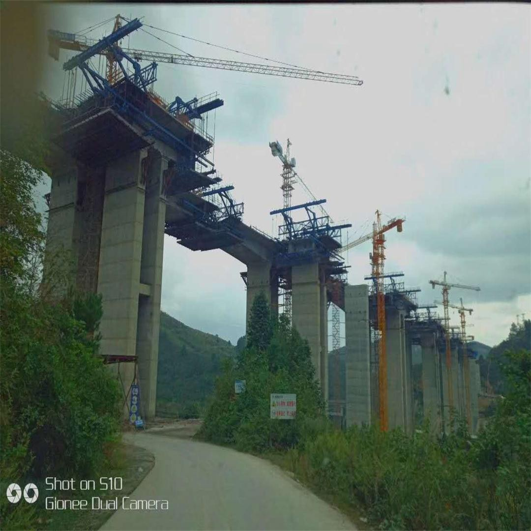 贵州省路桥工程