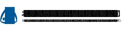 北京凱博擦窗機械科技有限公司