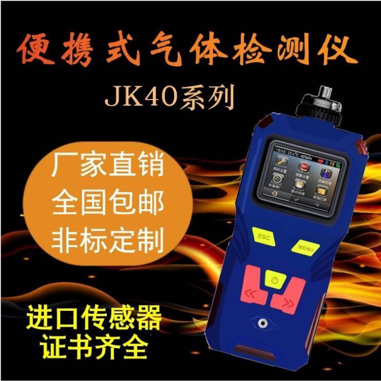 供应多功能四合一六合一多种气体检测仪三合一气体检测仪