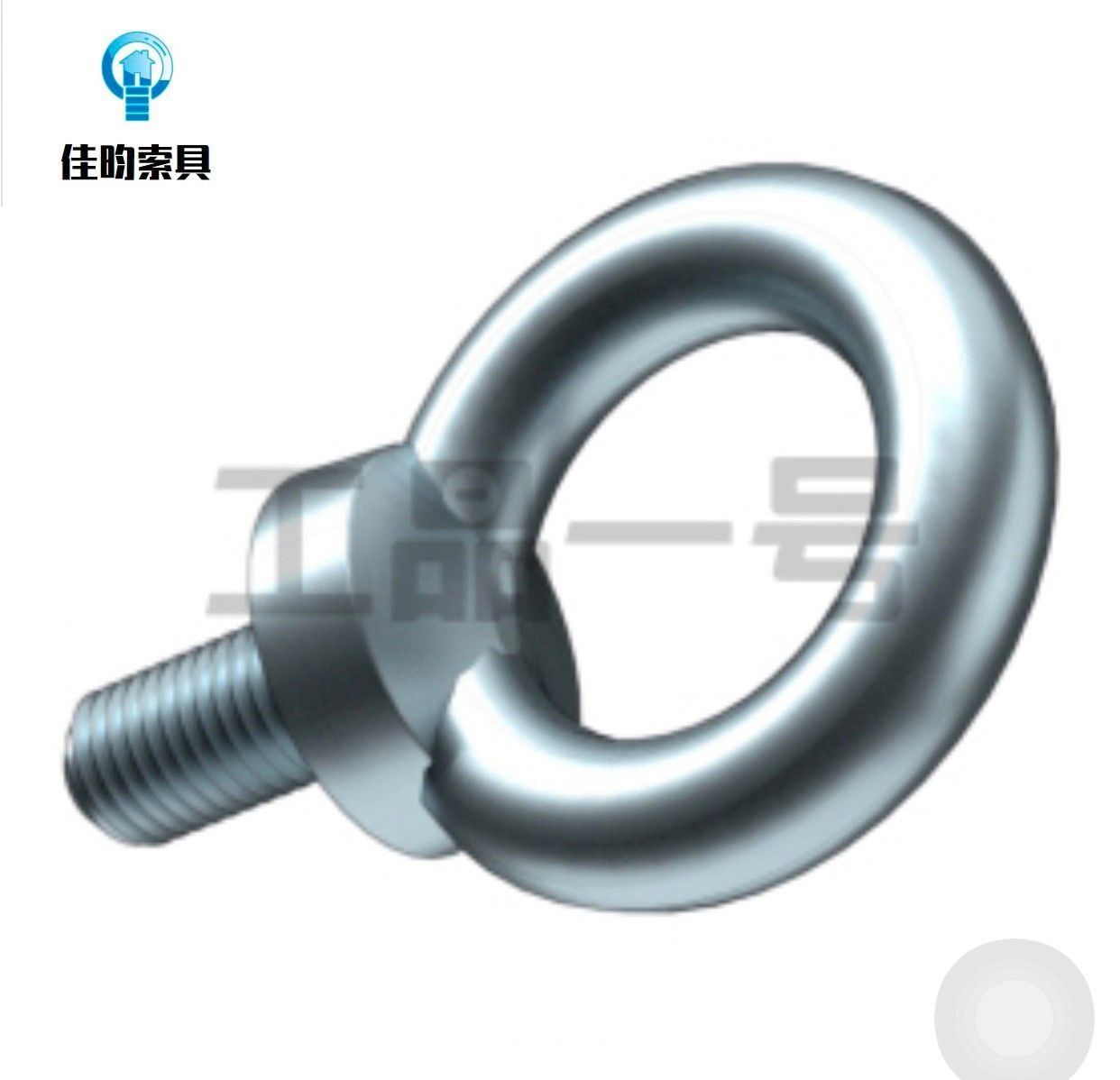 GB825A Q235吊環螺釘