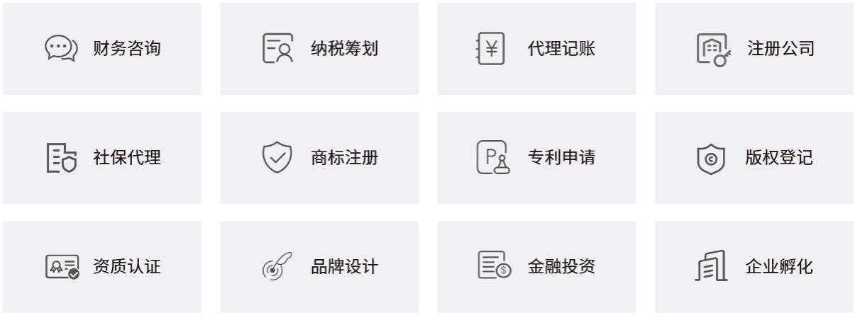 关于东莞公司注册