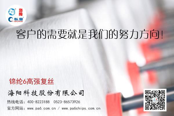 海阳科技的陈年往事之四 老姜的考试卷