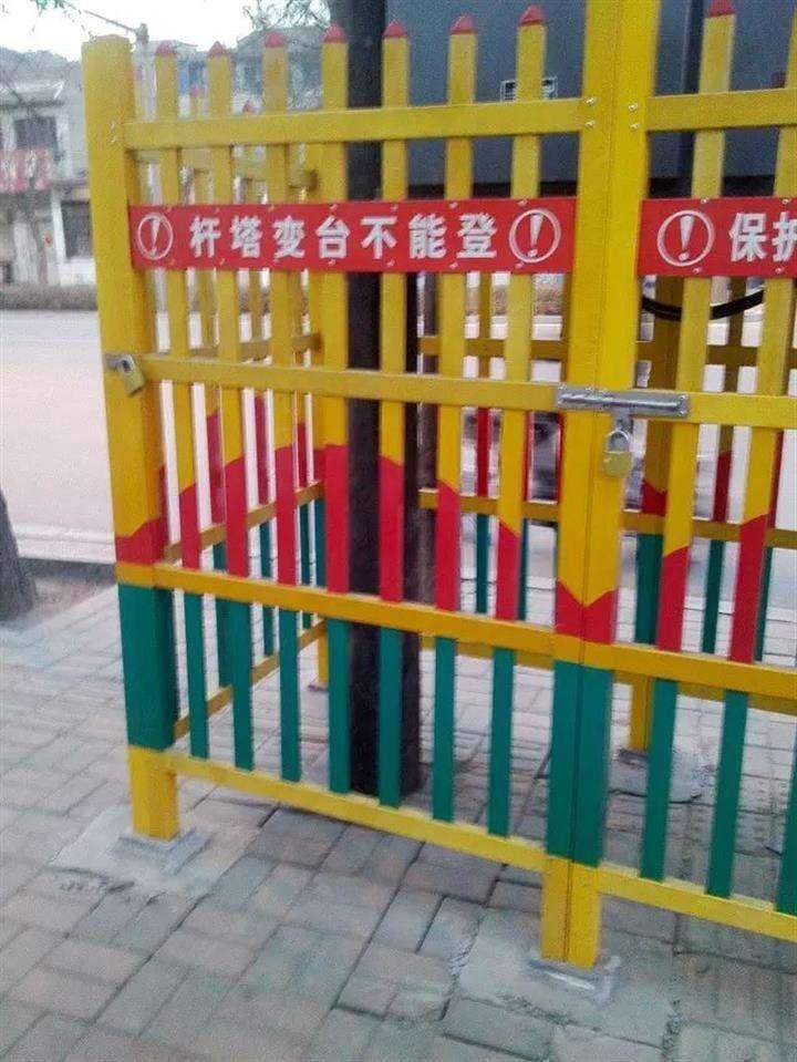 变压器护栏安装说明