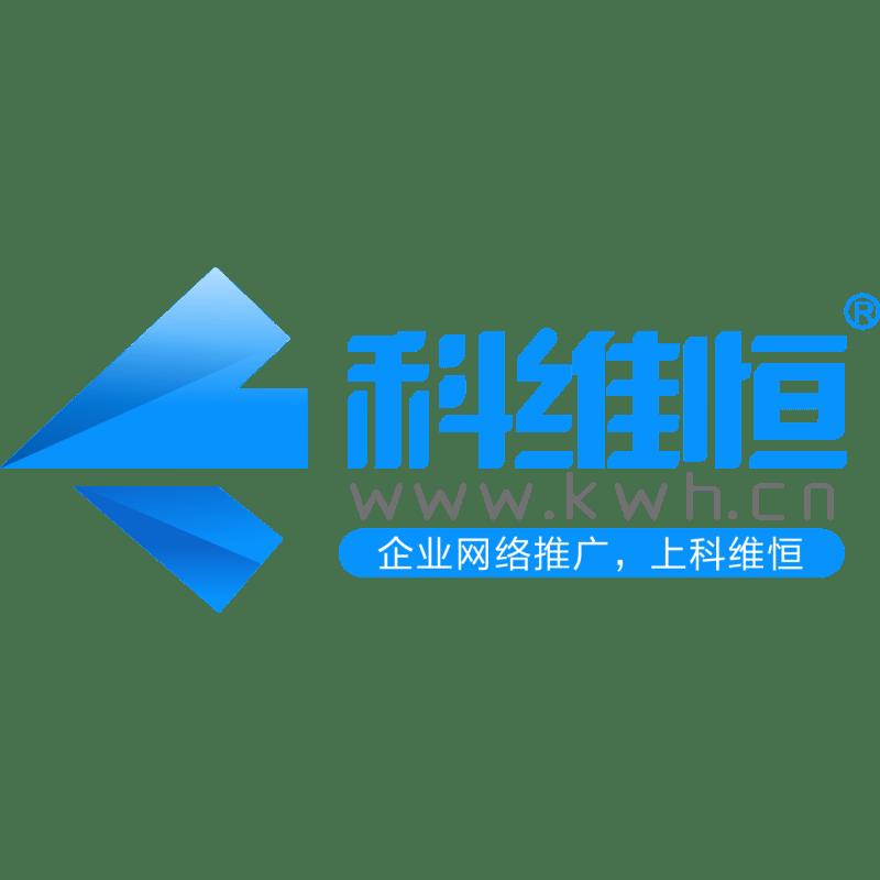 seo培训:学习的具体要求