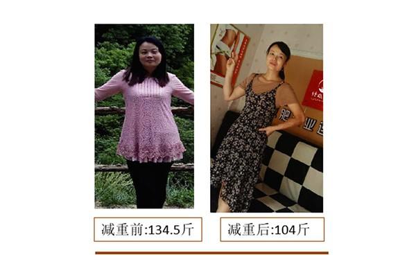 减肥效果示例(9)