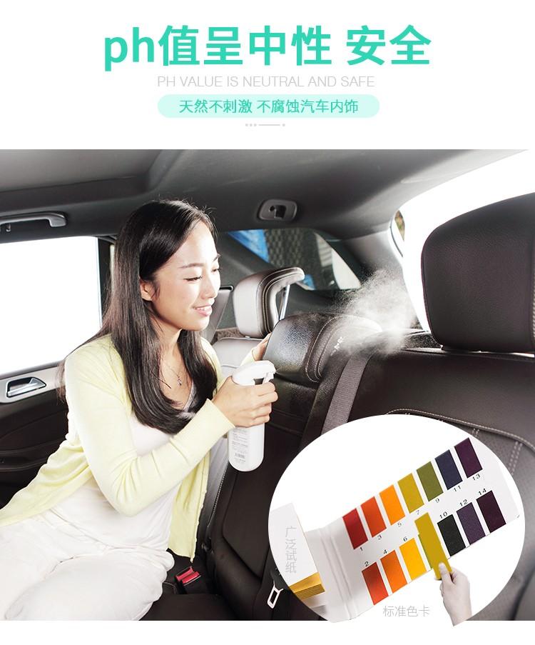 车内空气净化剂(除甲醛)
