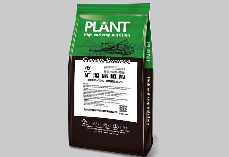 稀土肥料到底是什么肥料?