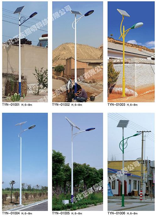 太阳能路灯销售价格