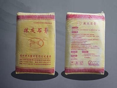 在福建生产抹灰石膏的厂家解答轻质抹灰石膏的适用范围有哪些