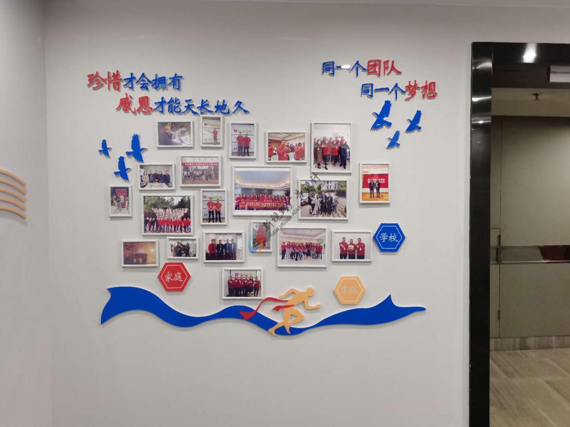 南昌亚博yabo外围app广告公司承接鄱湖集团文化墙设计安装