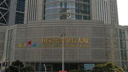 开发银行大厦检测案例