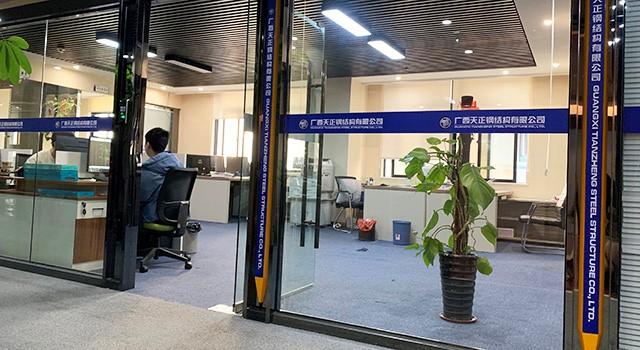 南寧商務中心