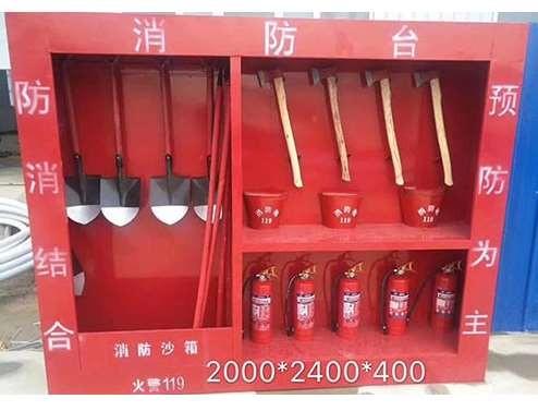 消防器材发放管理制度