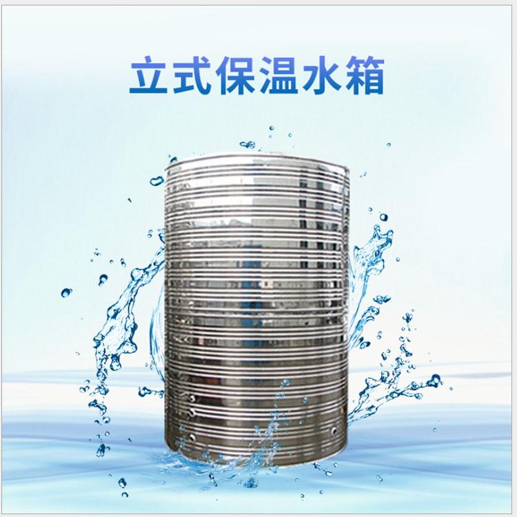 立式平顶平底水箱