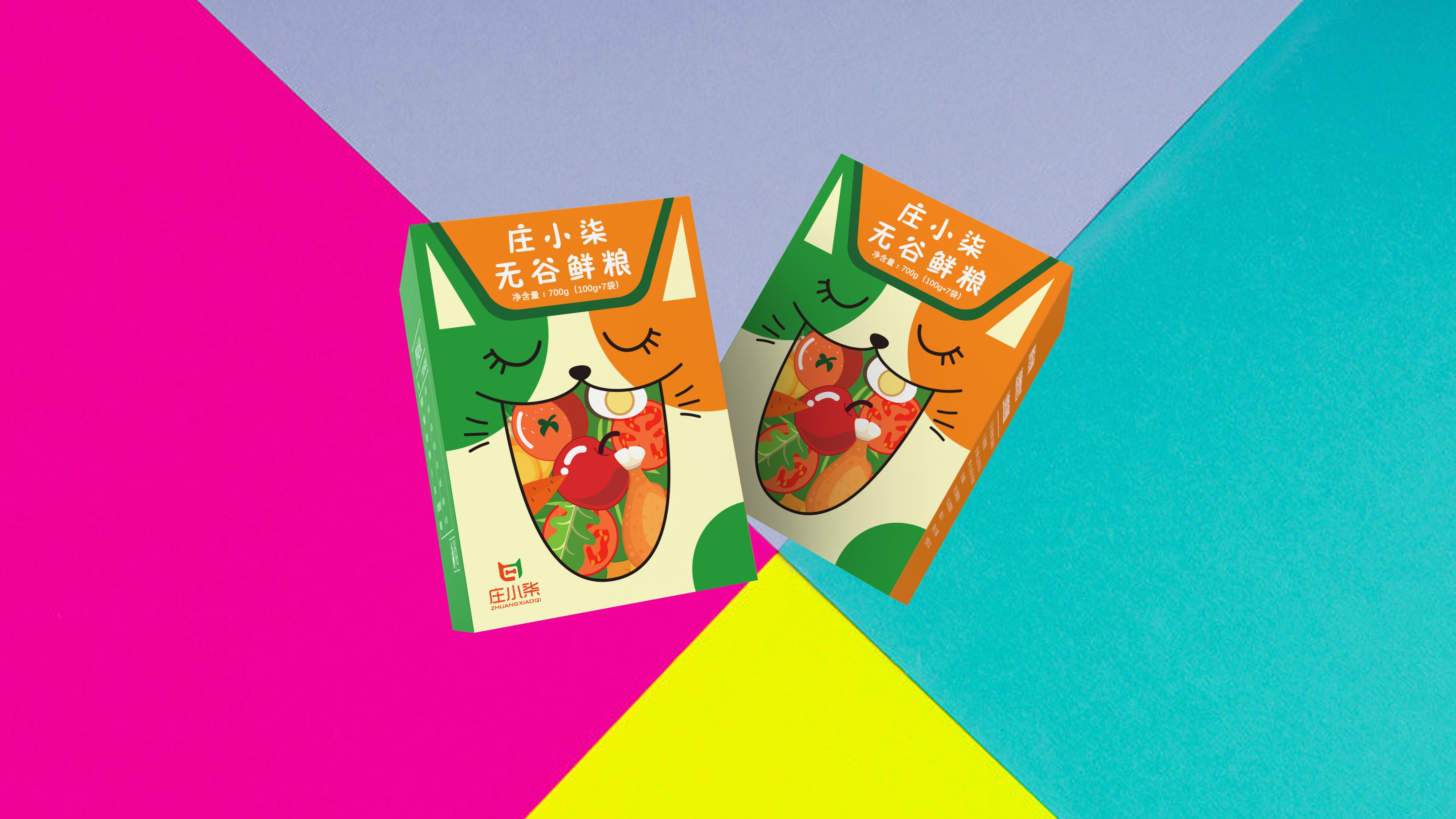 庄小柒宠物食品设计