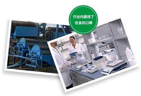 青岛杰特沃机电有限公司