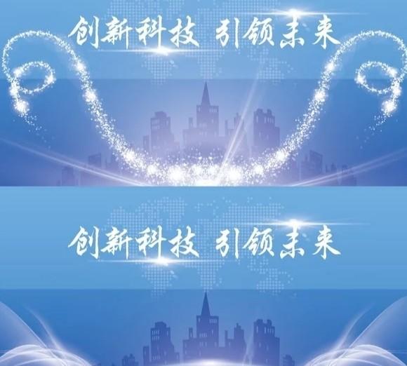 中美能源资讯——携手地方企业、共创更大辉煌