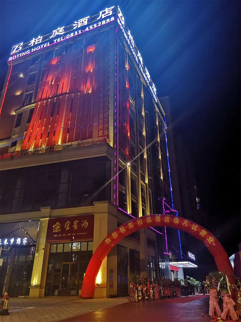 长宁柏庭酒店商用热水安装