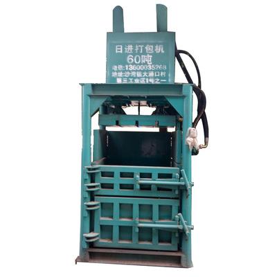 直销推荐运行稳定海绵打包机 立式打包机 免扣热熔液压打包机批发