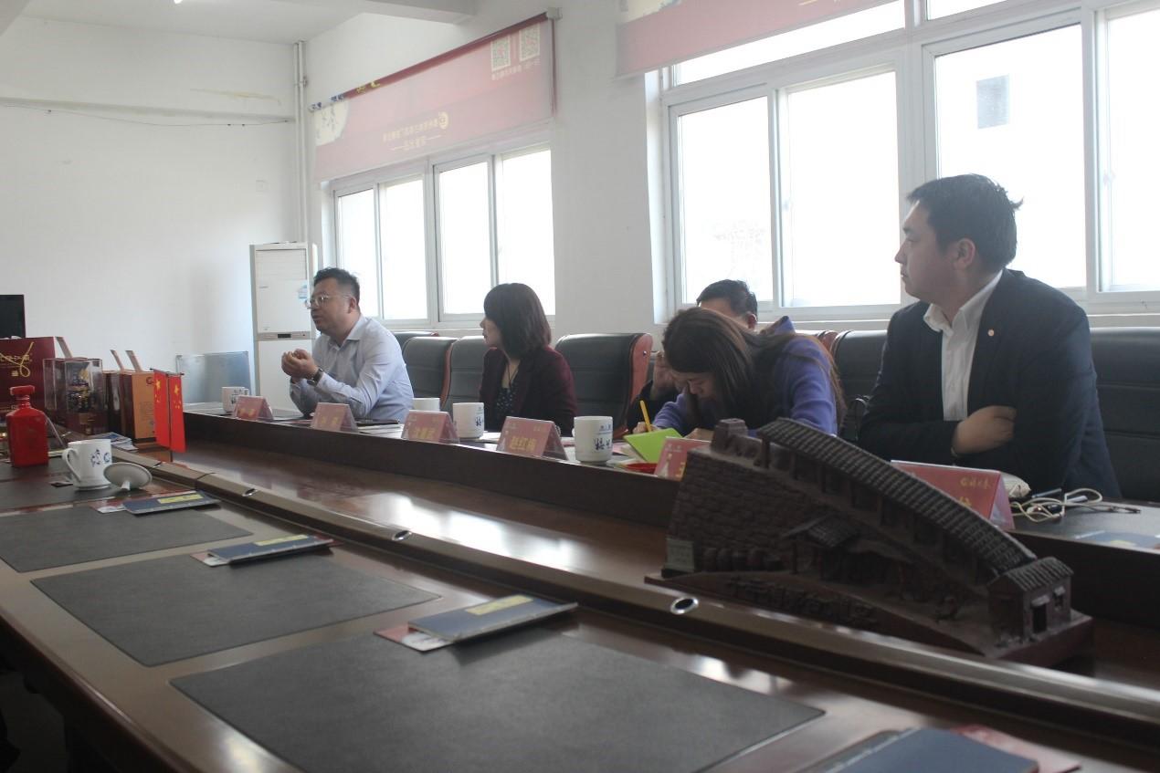 中国副食品协会莅临考察