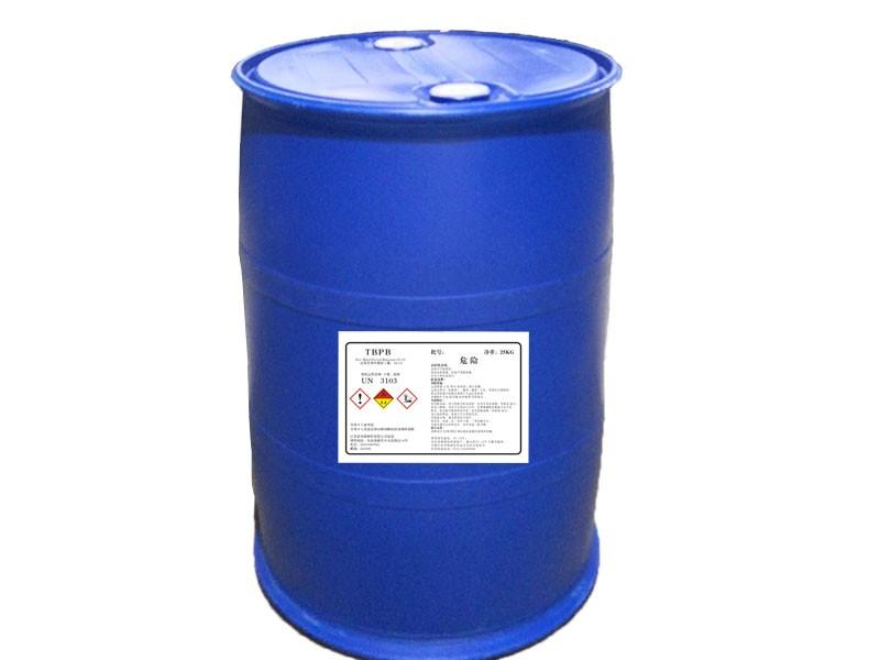 过氧化苯甲酸叔丁酯