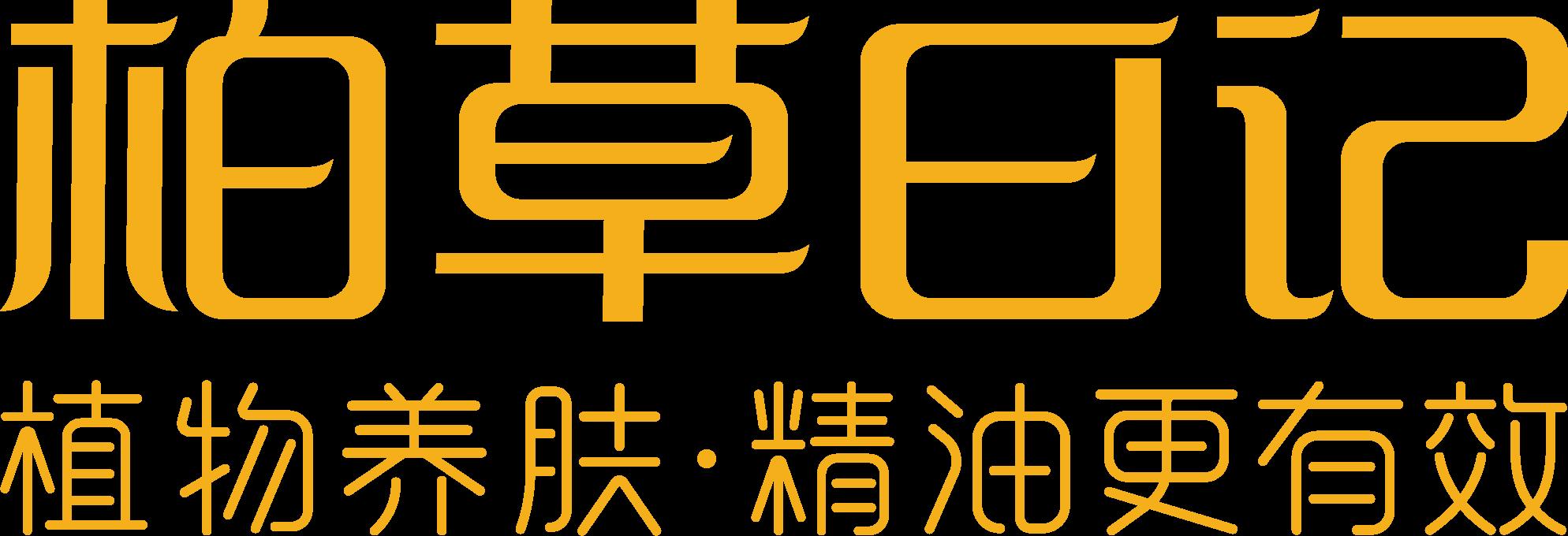 广州亿海商贸