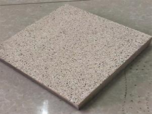 福州厂家生产的环保透水砖有哪些性能特点?