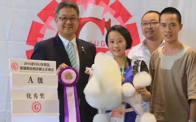 恭喜艺兴学员顺利通过CKU宠物美容资格鉴定大赛的考试获得A级技术