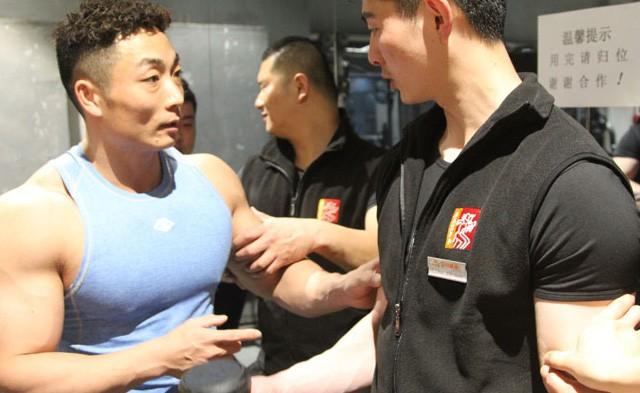 周口团队健身教练培训