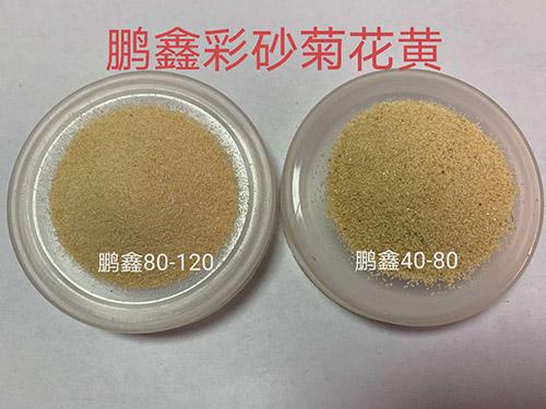 鲜红色的天然彩砂品质如何?