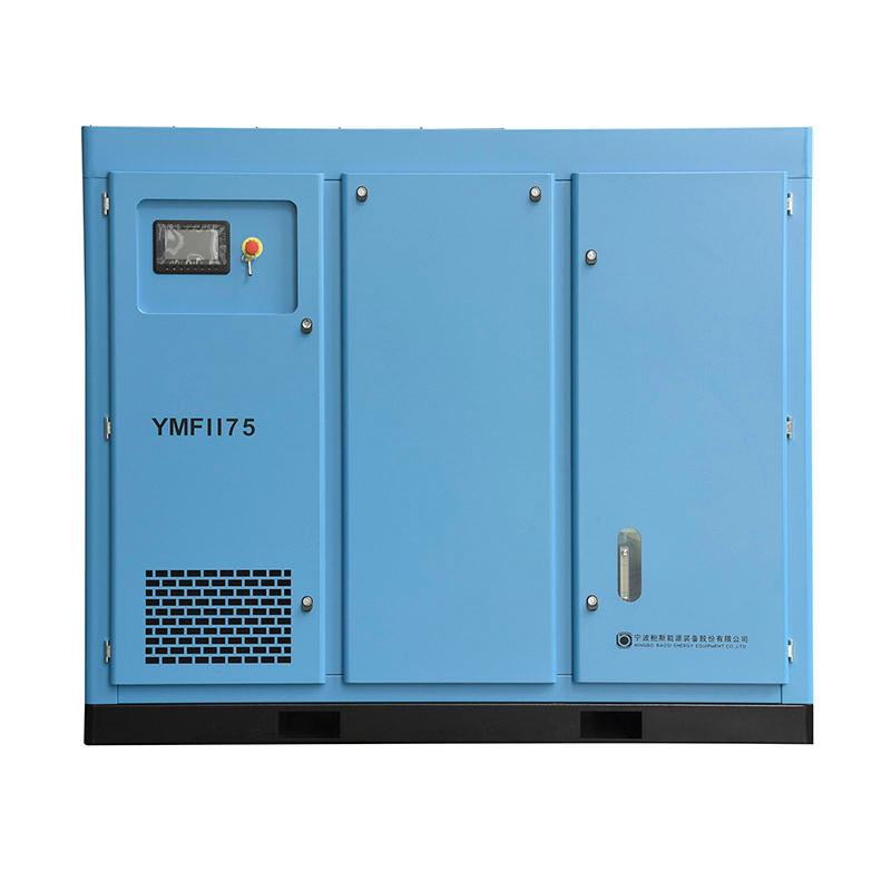 变频空压机YMFII75