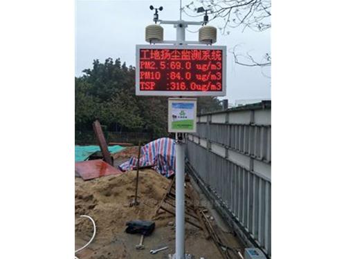 在线扬尘监测系统在预防扬尘环境污染工作上具有的功效