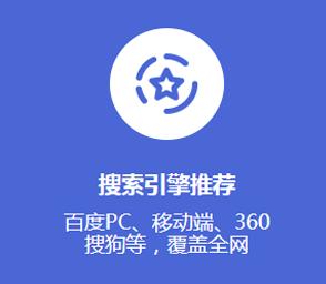 连云港网络公司麒麟智推