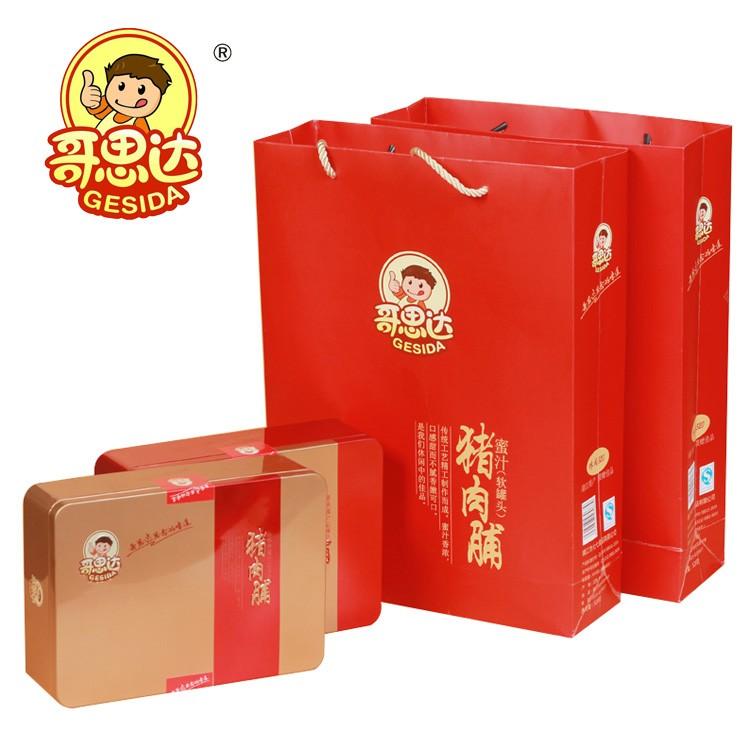 特色产品-礼盒