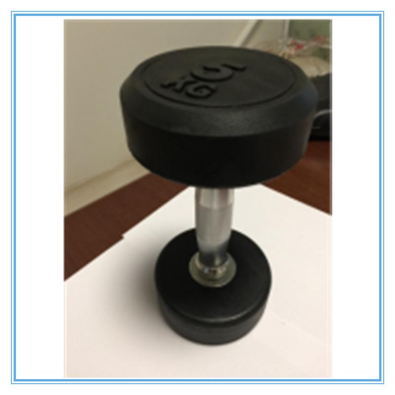 包胶圆头哑铃(公斤制)