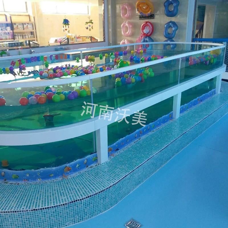 长垣亲子泳池
