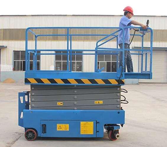 东莞理工学院-自行剪叉式升降机