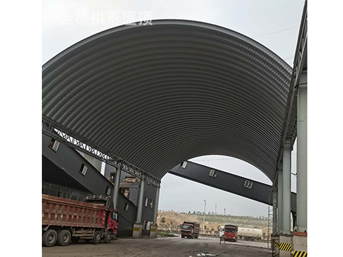 什么是金属拱形屋面构造?