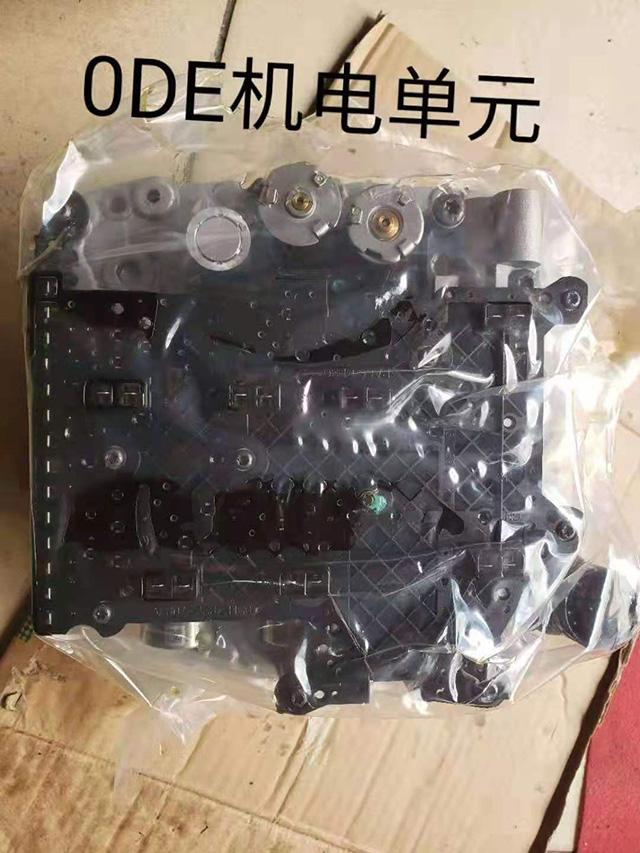变速箱电脑0DE机电单元