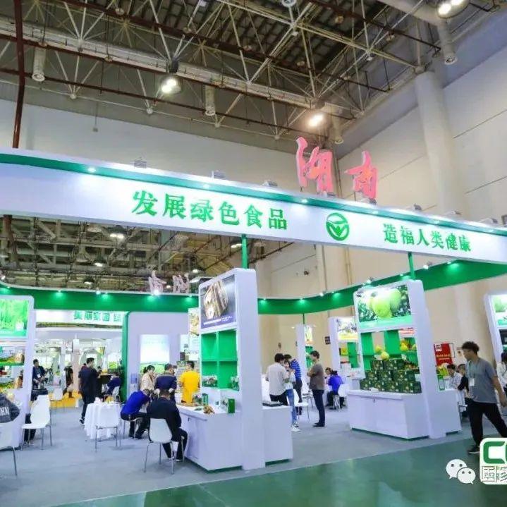 """江西省吉安县获评""""生态文明建设示范区"""""""