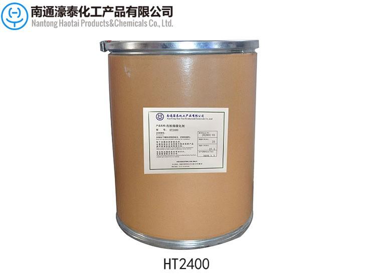 二丁基氧化锡