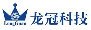 重庆龙冠科技有限公司