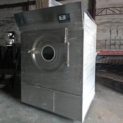 厂家直销GQ-100P波轮式全自动工业液化气烘干机 滚筒衣服烘干机