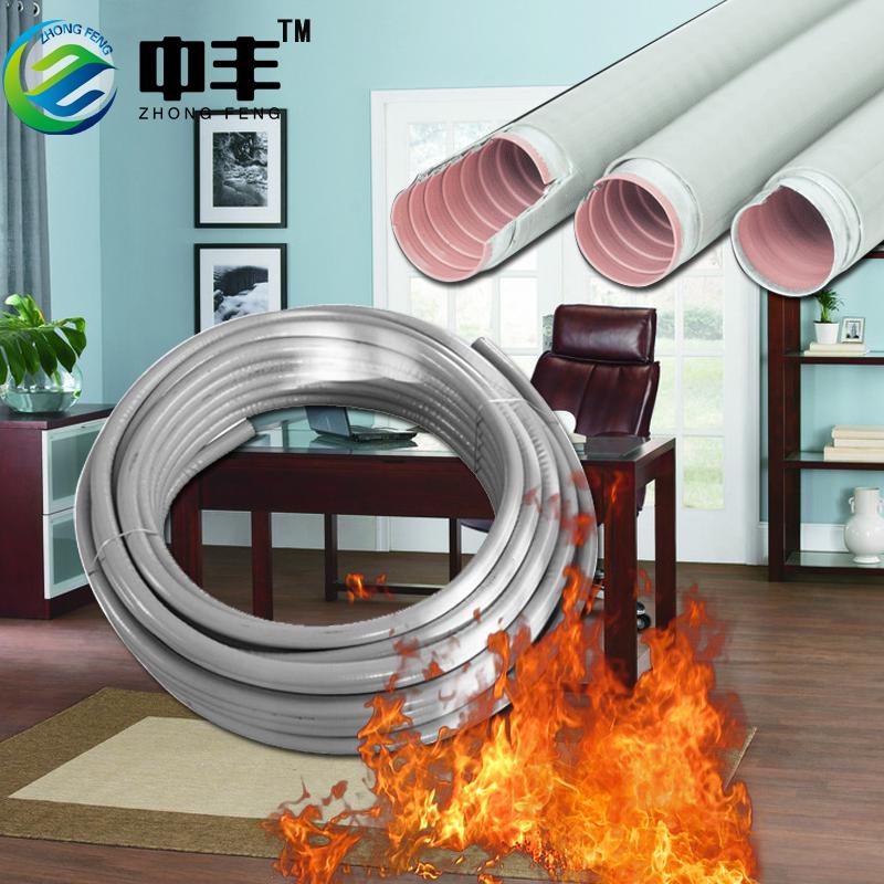 可挠管KVZ阻燃型